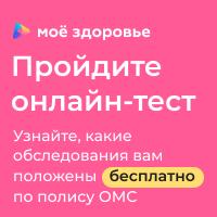 #ТыСильнее